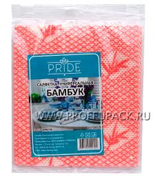 Салфетки из бамбукового волокна (набор 3 шт.) [1/40]