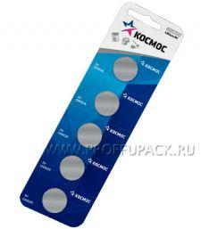 Батарейки КОСМОС CR2025 (блистер 5 шт) [5/600]