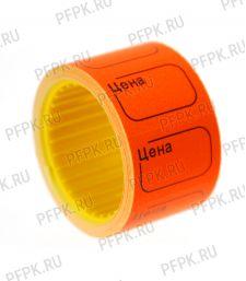 Ценники самоклеющиеся 20х30 ЭКОНОМ Оранжевые (101-115) [10/500]