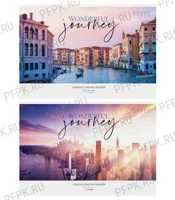 Альбом для рисования А4 (40 листов) Путешествия. Wonderful journey(280-669/А40_26260) [5/35]