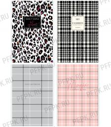 Блокнот А5 (80 листов) на скрепке Узор. Fashion pattent (293-683/Б5к80_29350) [4/48]