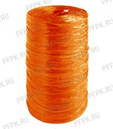 Нить полипропиленовая 250 текс (300 гр.) ЦВ Апельсин [1/35]