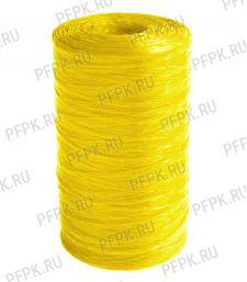 Нить полипропиленовая 250 текс (300 гр.) ЦВ Ярко-желтая [1/35]