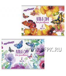 Альбом для раскрашивания А4 (8 листов) Бабочки (105-039) [10/40]