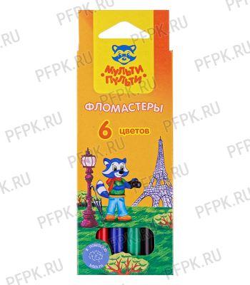 Фломастеры (набор 6 цветов) Мульти-Пульти