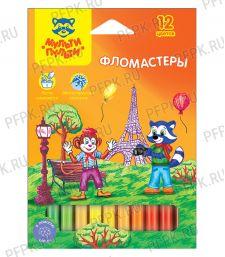 Фломастеры (набор 12 цветов) Мульти-Пульти