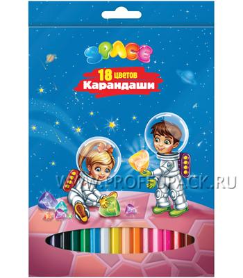 Карандаши цветные (18 цветов) Космонавты (171-425 / CP18_007) [8/160]