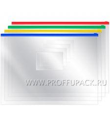Папка-конверт на молнии 230х333мм (А4) (178-880 / ZB4_1778) [12/480]