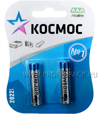 Батарейки КОСМОС LR3 (ААА) алкалин (блистер 2 шт) [2/288]