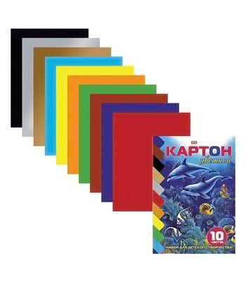 Картон цветной А5 (10 цветов 10 листов) Дельфины (126-955/10Кц5к_04323) [10/50]