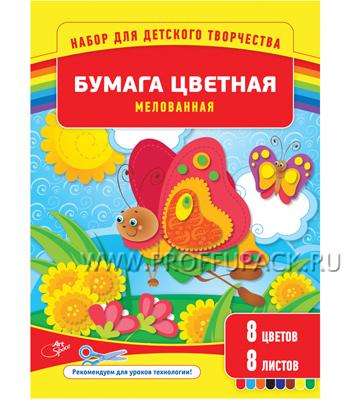Бумага цветная А4 мелованная (8 цветов 8 листов) (168-972 / Нбм8-8_1090) [1/50]