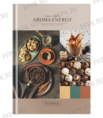 Блокнот А5 (80 листов) твердая обложка Кофе. Aroma energy(269-863/ББ5т80_22365) [1/26]