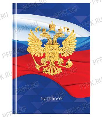 Блокнот А5 (80 листов) твердая обложка Россия (282-350/ББ5т80_26908) [1/26]