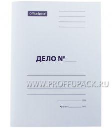 Папка-скоросшиватель ДЕЛО А4, немел. картон 280гр/м2 (225-338) [10/200]