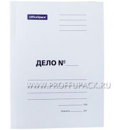 Папка-скоросшиватель ДЕЛО А4, немел. картон 320гр/м2 (158-526) [10/200]