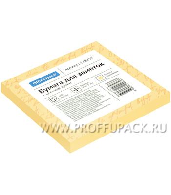 Блок самоклеящийся 75х75 (100 листов) Оранжевый (178-230 / St75-75or_1793) [1/186]
