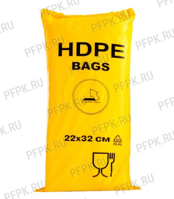 14+8х32 [22x32] евро HDPE BAGS, ЖЕЛТАЯ (упак.) [1/10]