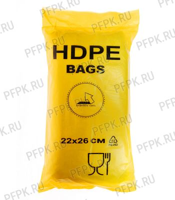 14+8х26 [22x26] евро HDPE BAGS, ЖЕЛТАЯ (упак.) [1/10]