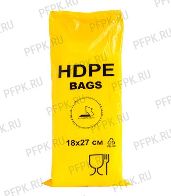 10+8х27 [18x27] евро HDPE BAGS, ЖЕЛТАЯ (упак.) [1/10]