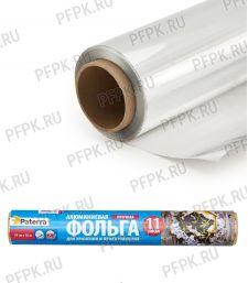 Фольга PATERRA 290мм*50м (12 мкм) (209-016) [12/12]