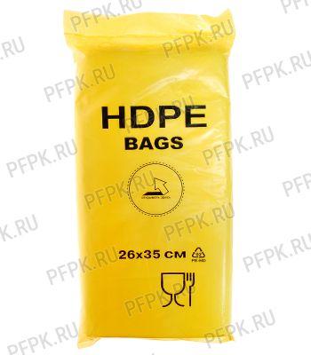 18+8х35 [26x35] евро HDPE BAGS, ЖЕЛТАЯ (упак.) [1/10]