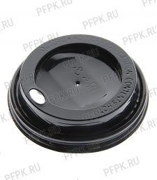 Крышка к стакану 250мл черная, д-р 80мм [100/2000]