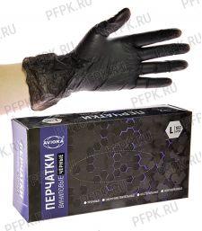 Перчатки виниловые черные AVIORA (уп. 100 шт.) L (402-736) [1/10]
