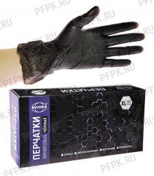 Перчатки виниловые черные AVIORA (уп. 100 шт.) XL (402-737) [1/10]