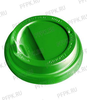 Крышка TLS-90 (для SP12, SP16) (носик) Зеленая [100/1000]