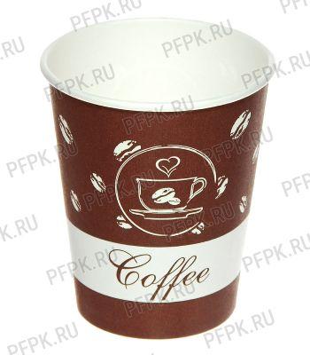 Стакан 250 мл бумажный Кофейный [50/1250]