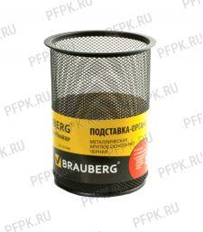 Подставка-органайзер BRAUBERG Germanium 231-966