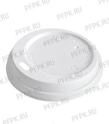 Крышка к стакану 250мл белая, д-р 80мм [100/1000]