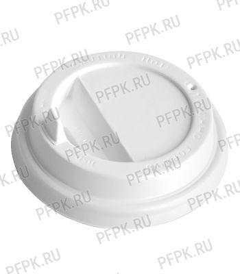 Крышка к стакану 250мл белая, д-р 80мм С носиком [100/1000]