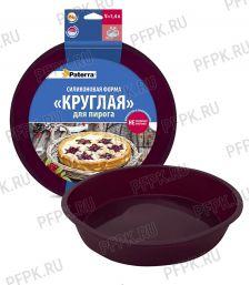 Форма силиконовая для пирогов круглая PATERRA (402-439) [20/20]