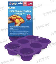 Форма силиконовая для мини-кексов и желе PATERRA (402-438) [20/20]