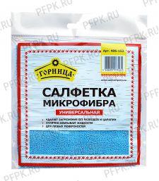 Салфетка из микрофибры универсальная 30х30 ГОРНИЦА (406-152) [1/100]