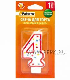 Свеча ЦИФРА PATERRA № 4 (401-507) [12/48]