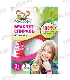 Браслет от комаров КОМАРОФФ [50/50]