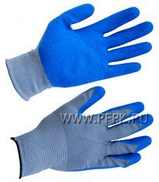 Перчатки нейлоновые с вспененным латексом Серые с синим обливом [5/250]
