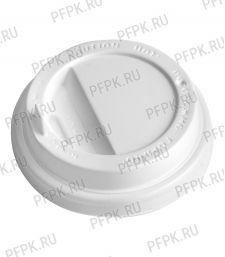 Крышка к стакану 250мл белая с носиком, д-р 80мм [100/2000]