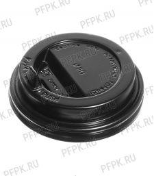 Крышка к стакану 350мл черная с носиком, д-р 90мм [100/2000]