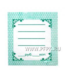 Ценники бумажные 50х50 (50 шт) [1/200]
