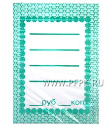 Ценники бумажные 50х70 (50 шт) [1/200]
