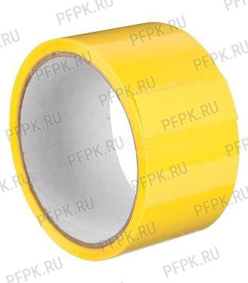 Клейкая лента 48х50 [45 мкм] ЦВ Арт.450250 Желтая KRAFT [6/36]