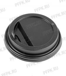 Крышка к стакану 250мл черная с носиком, д-р 80мм [100/2000]