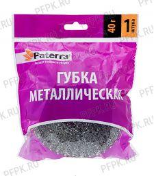 Губка металлическая оцинкованная ПЛЕТЕНКА PATERRA (406-148) [1/100]