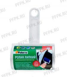 Ролик для чистки мебели и одежды PATERRA (402-420) [24/24]