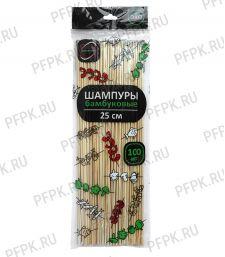 Шампуры для шашлыка 250мм (100 шт. в уп.) Бамбуковые Континент [1/150]