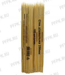 Шампуры для шашлыка 250мм (100 шт. в уп.) Бамбуковые арт.CTPBS250 [1/100]