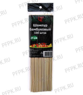 Шампуры для шашлыка 250мм (100 шт. в уп.) Linger (440-606) [1/100]